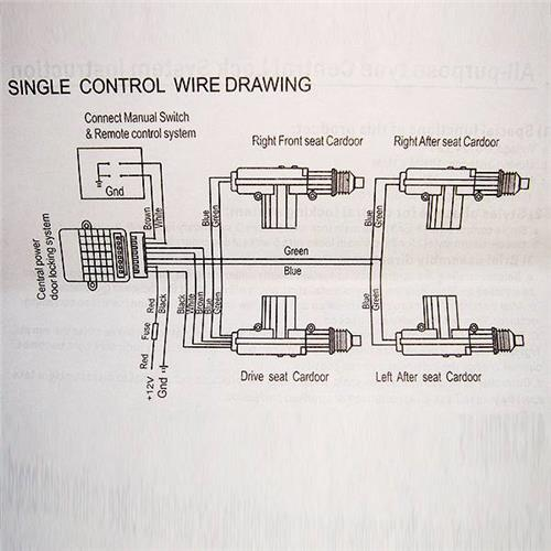 it is possible to install double control style , two main motors with 5  wires , 2 secondary motors with 2 wires